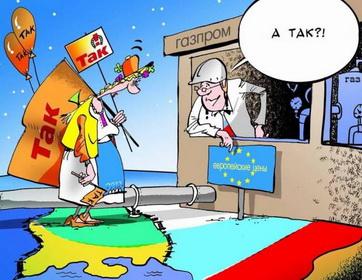 … и с каждым Майданом цены будут всё более «европейские»