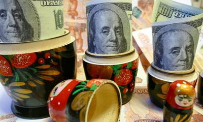 Российско-китайские инвестиционные фантазии от «Блумберг»