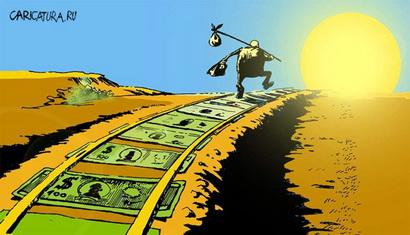 Вперёд, по пути превращения в завидный объект инвестиций