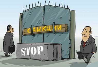 Стена санкций непреодолима