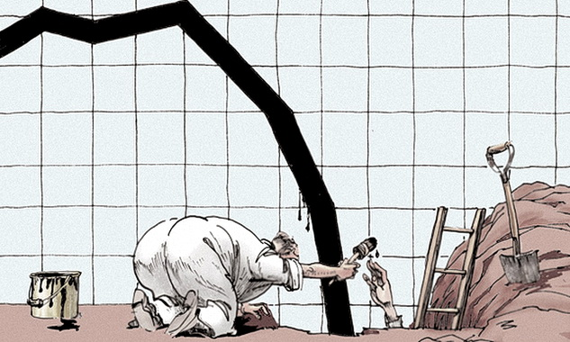 Глобальная экономика в поисках дна