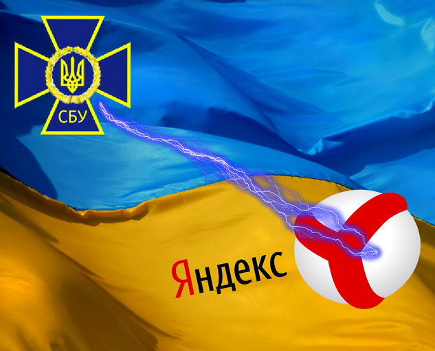 Украина: в попытках беспрестанных пресечь потоки данных